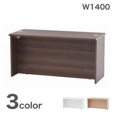 【激安】木製ローカウンター/幅1400mm(RFLC2-1460)
