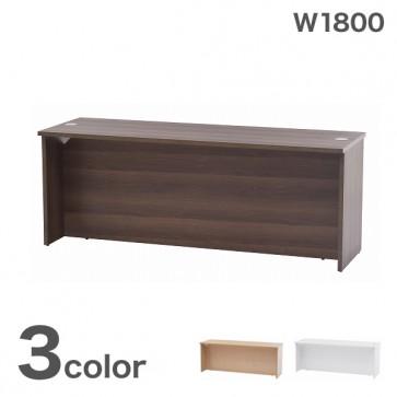 【激安】木製ローカウンター/幅1800mm(RFLC2-1860)