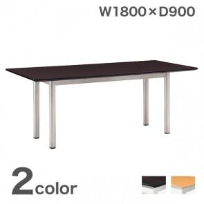 【激安】ライオン/大型会議用テーブル/幅1800×奥900mm(MX-T1890)