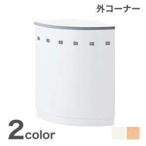【激安】ライオン/ハイカウンター 外コーナータイプ(90°)/幅604mm(IMH-90R)