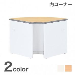 【激安】ライオン/ローカウンター 内コーナータイプ(90°)/幅604mm(IML-91R)