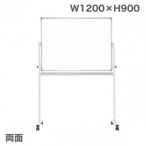 【激安】井上金庫/ホワイトボード/脚付き無地スチールタイプ両面/幅1200mm(NWBR-34)