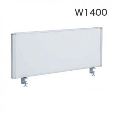 【激安】汎用デスクトップパネル/幅1400mm(RDP-1400)