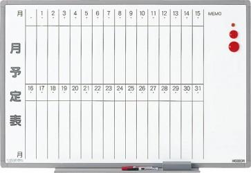 【激安】壁掛けホワイトボード/月予定表(縦書き)幅600×高456mm(ES-14S)