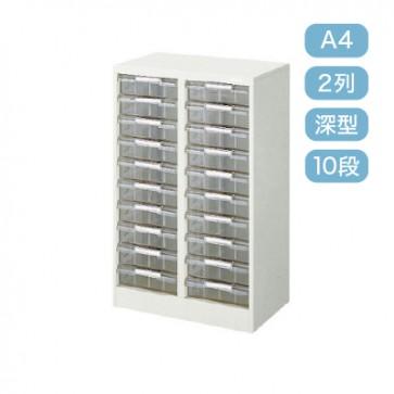 【激安】パンフレットケース/ A4 縦2列 深型(A4-2202ET)