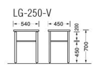 【激安】ライオン/ラウンジ用サイドテーブル/幅540mm(LG-250-V)