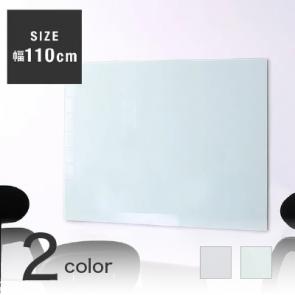 【激安】ガラスホワイトボード/幅1100×高800(mm)(FZ04_G1004)