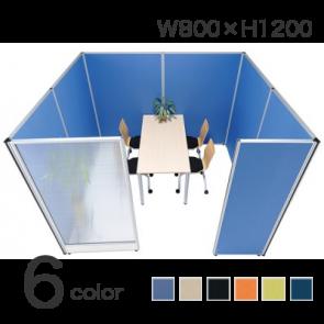 【激安】ローパーティション/布張り 幅800×高1200mm(Z-1208C)