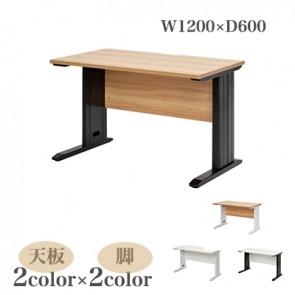 【激安】木製スチールデスク/平机/幅1200mm(RFSLD-1260)