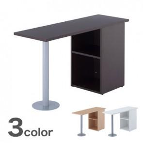 【激安】木製サイドテーブル(Z-RFST-1240)