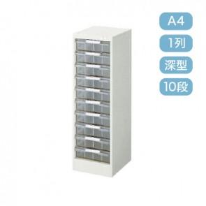 【激安】パンフレットケース/ A4 縦1列 深型 10段(A4-1102ET)