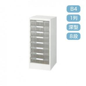 【激安】パンフレットケース/ B4 縦1列 深型 8段(B4-1082ET)