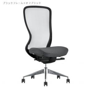 【激安】オフィスチェア/Air03(エアーゼロスリー)/アームなし