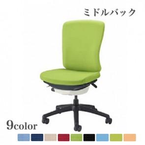 【激安】オフィスチェア/バーサル/ミドルバック(No.3510/3515)