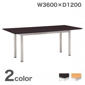 【激安】ライオン/大型会議用テーブル/幅3600×奥1200mm(MX-T3612)
